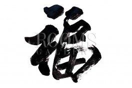 תמונה למשרד כתב סיני בשחור לבן
